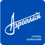 Аэроплан Групп